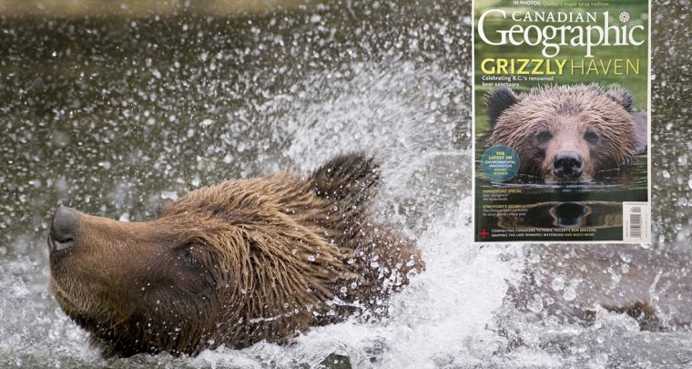 My Story Behind the Latest Canadian Geographic Cover